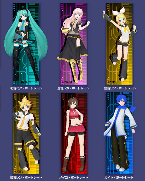 Hatsune Miku !! ?: Project DIVA !! ??