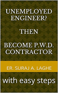 unemployed engineer by suraj laghe