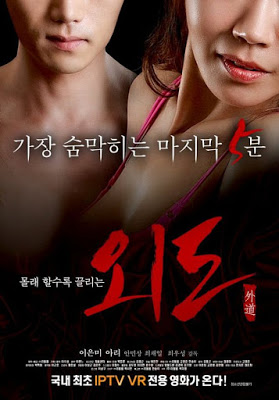 Download Film Affair (2016) HDRip Subtitle Indonesia