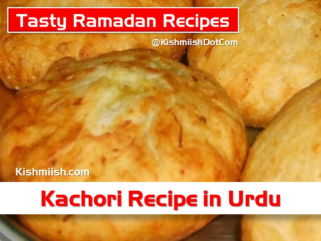 Kachori Recipe in Urdu, Urdu recipes, recipes in urdu, Pakistani recipes, Pakistani food