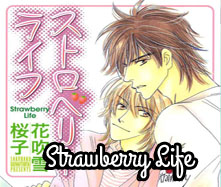 Strawberry Life