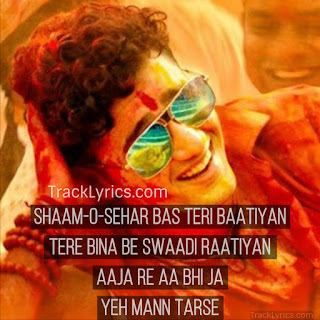 song-quotes-2018-holi-biraj-ma-genius-jubin-nautiyal-ishita-chauhan-utkarsh-sharma