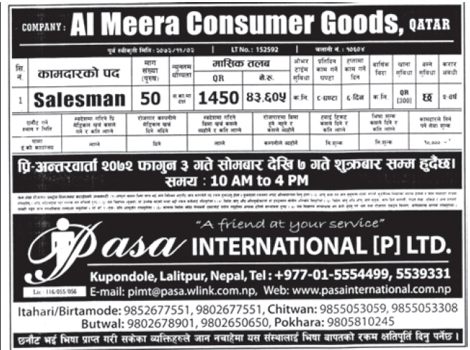 Jobs in Qatar for Nepali, Salesman Jobs in Qatar, Salary Rs 43,605