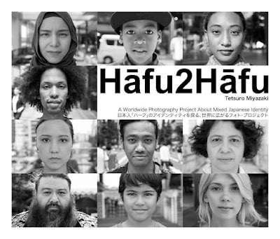 Update:  120 interviews later, photographer releases book about Japanese 'hafu' identity