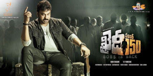 Khaidi-150-15-days-BO-Collections-Andhra-Talkies