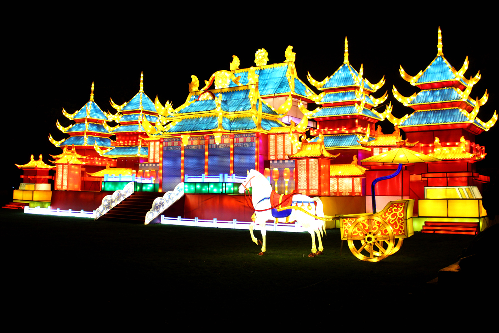 Magical Lantern Festival, London - UK lifestyle blog