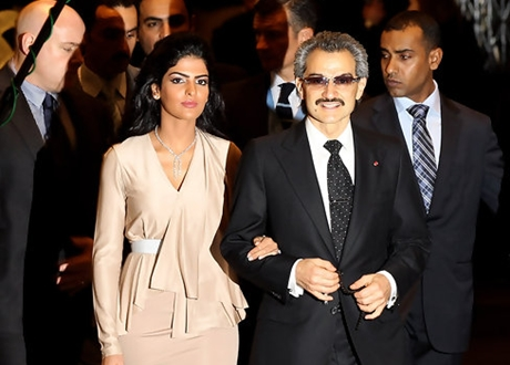 Penangkapan 11 Pangeran 'Hanyalah Permulaan' Gerakan Antikorupsi Arab Saudi