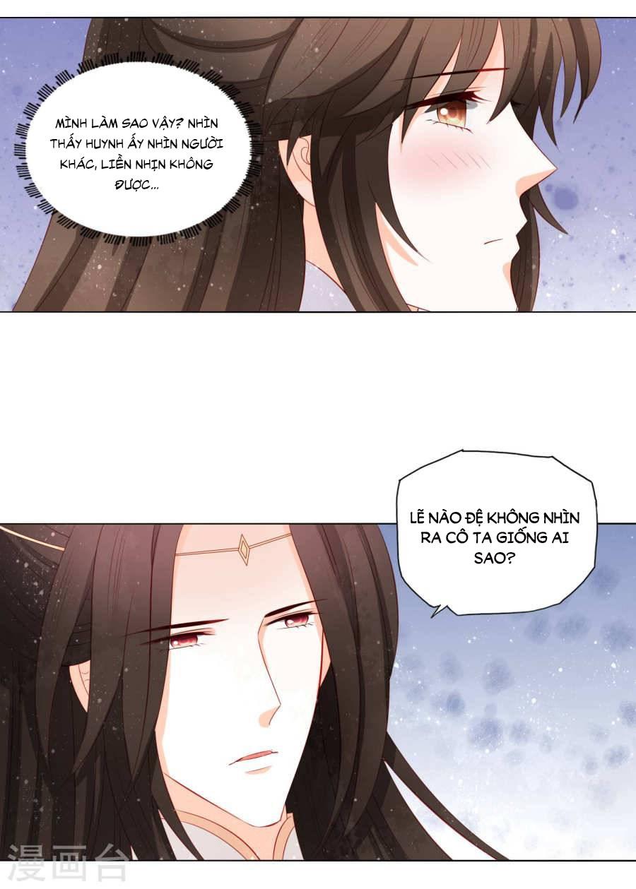 Nam phi nữ tướng Chap 45 page 6