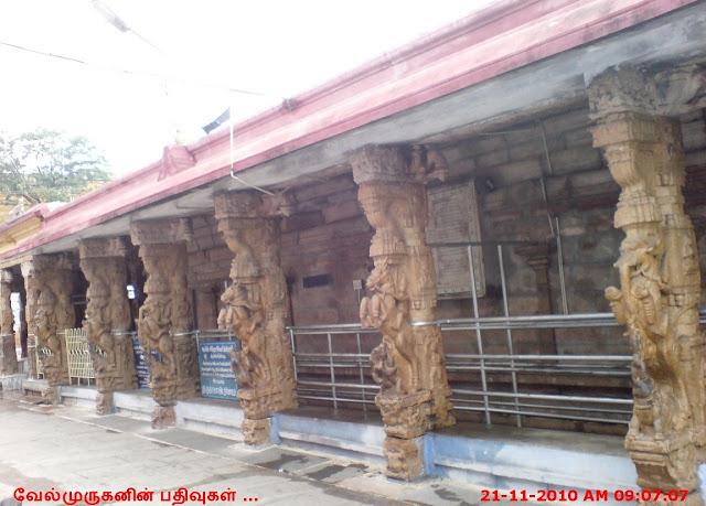 Tichengottuvelavar  Temple