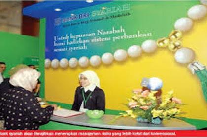 Definisi dari Prospek Bank Syariah di Indonesia