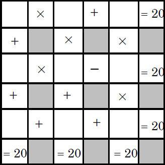 Mateblog Juegos Matematicos