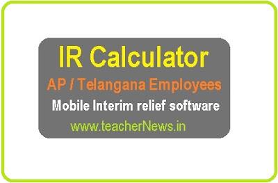 IR Calculator for AP / Telangana Employees –Mobile Interim relief software