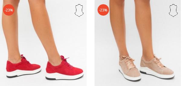 Pantofi casual de femei rosii, bej din piele naturala ieftini