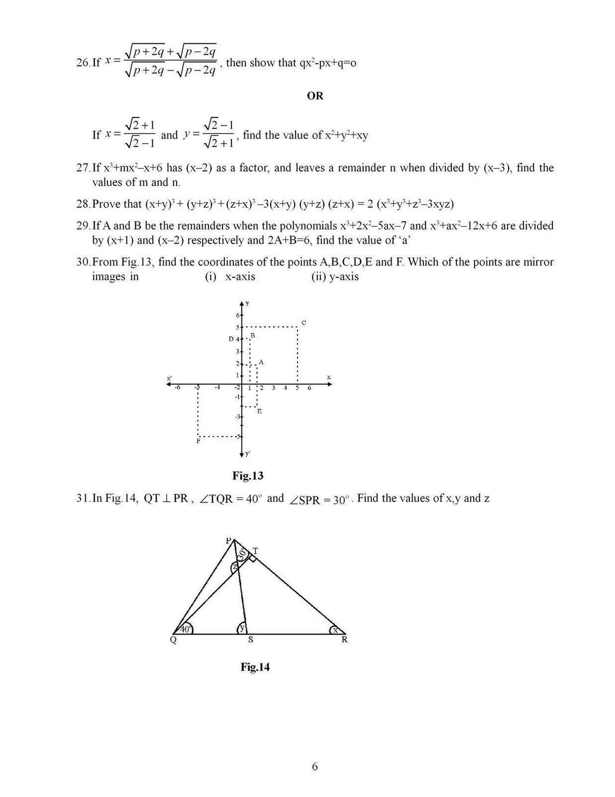 fresh essays math term paper questions cbse math study sample paper first term mathematics lbartman com math extended essay kakuna resume you