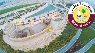 கத்தார் - லுசைல் நகரில் 275,000 சதுர மீட்டர் பரப்பிலான புதிய பூங்கா திறந்து வைப்பு! (படங்கள்)