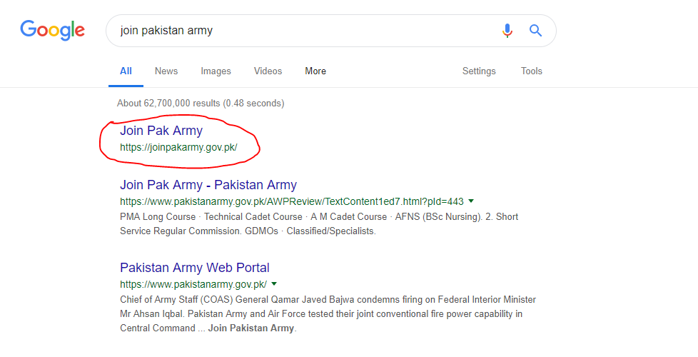 Join Pakistan Army Online Registration | Complete Detail