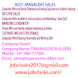 Assistant Manager Sales Jobs In Kochi | Assistant Manager Sales Jobs in Ernakulam|Assistant Manager Sales Jobs in Kerala
