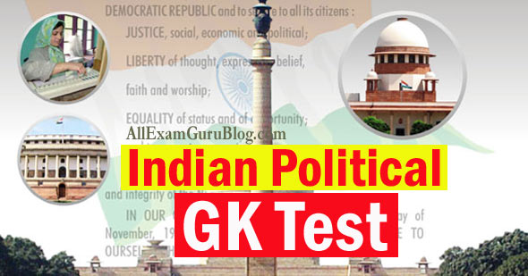 political science practice test in hindi
