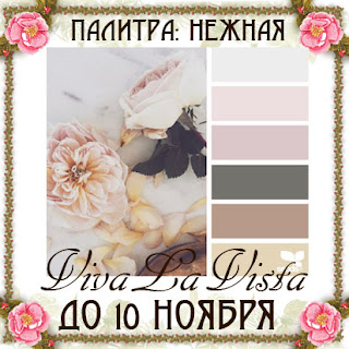 http://vlvista.blogspot.ru/2016/10/blog-post_65.html