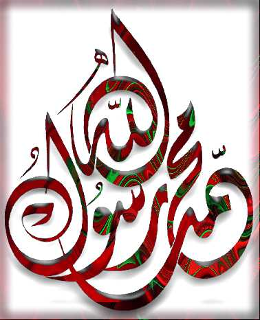 Urdu khatati software free download