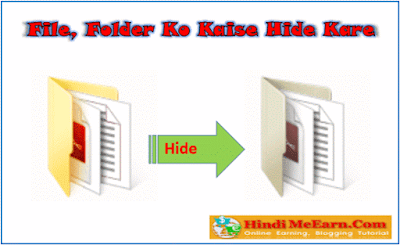 Computer Me Kisi Bhi File Ko Hide Kare