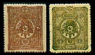 Osmanlı armalı pul örneği