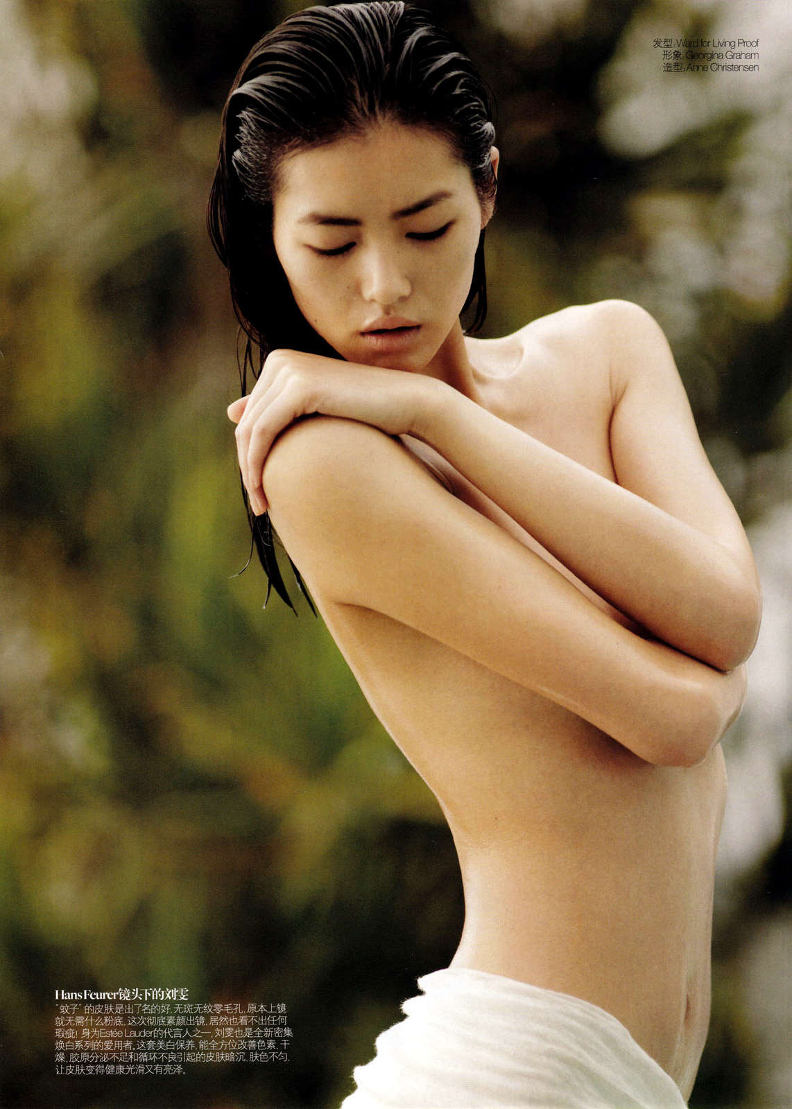 Nude japanese fashion magazines