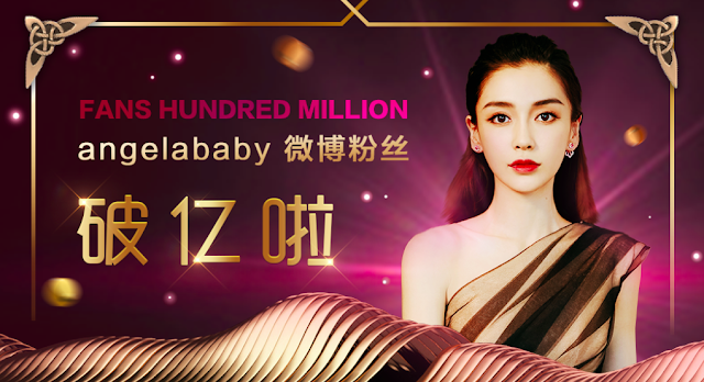 Angelababy 100 million fans