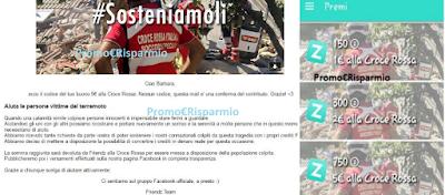 Logo App ''FRIENDZ'': converte i crediti a favore della Croce Rossa Terremoto Centro Italia