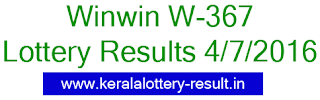 Kerala lottery result, Win Win Lottery result, Win-Win W-367 lottery result, Today's Winwin Lottery W367 result , 4-7-2016 Win win Lottery result, Winwin W 367 lottery result