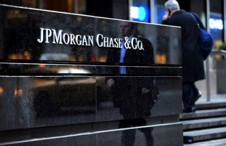 JPMorgan Chase Recruitment for CRG/CAU- Analyst- Sept 2014