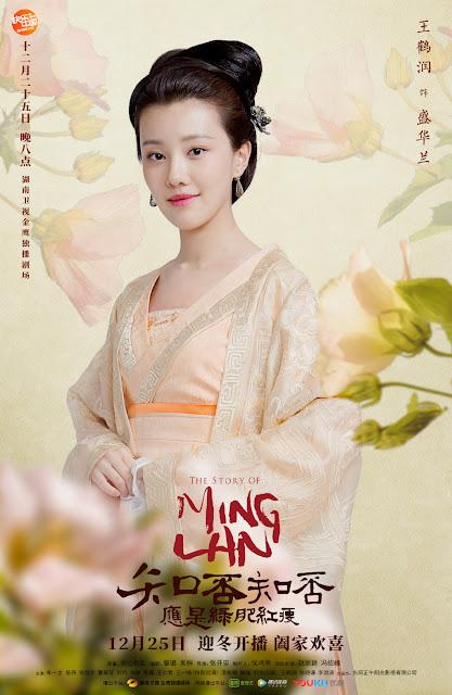Story of Minglan cdrama Wang Herun