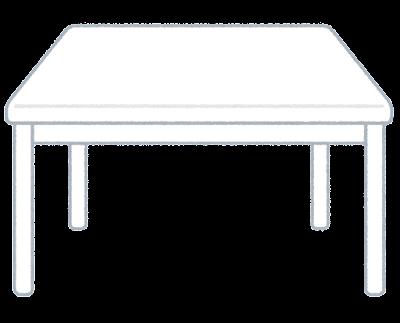 白いテーブルのイラスト(正面)