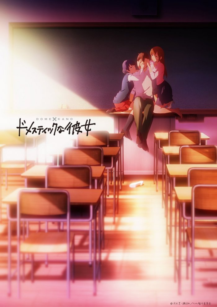 Anime Domestic na Kanojo Ungkap Tanggal Tayang dan Detail Animenya