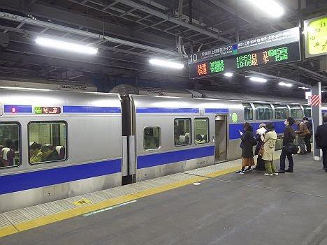 東京経由 日立 E531系