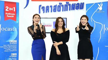 Frekuensi siaran Lady Channel di satelit Thaicom 6 Terbaru