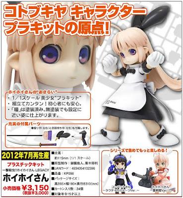 http://www.shopncsx.com/ichigekisacchuhoihoi-sanid-3toyfigure.aspx
