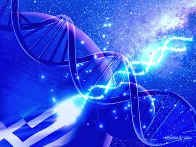 http://2.bp.blogspot.com/-jg7c2VgNaQQ/UwiFYcUWoVI/AAAAAAADw8Q/hRxNmEYmo1c/s1600/%CE%95%CE%9B%CE%9B%CE%97%CE%9D%CE%99%CE%9A%CE%9F+DNA.jpg