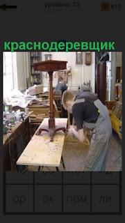 в мастерской краснодеревщик обрабатывает очередное изделие