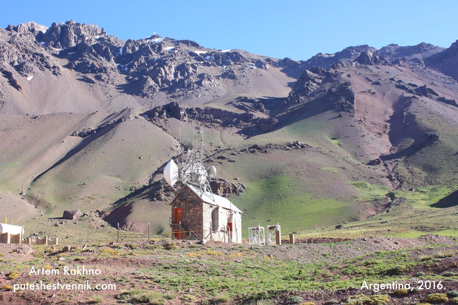 Здание с антеннами в горах Аргентины