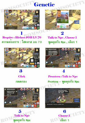 Guide Change Job Genetic Class 3rd Ragnarok Mobile Eternal Love