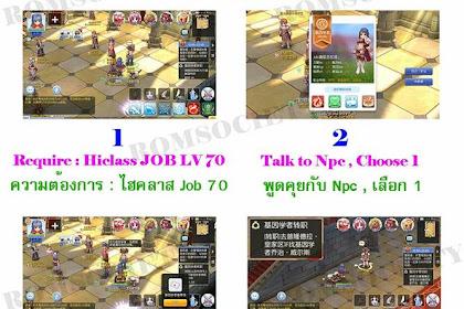 Guide Change Job Genetic Class 3rd Ragnarok Mobile Eternal Love