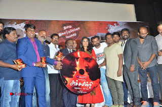 Achamindri Tamil Movie Audio Launch Stills ~ Bollywood and South Indian Cinema Actress Exclusive Picture Galleries