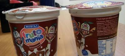 Ανάκληση γλυκίσματος με γεύση σοκολάτα από τον ΕΦΕΤ