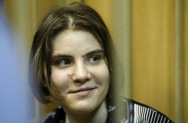yekaterina putina - photo #10