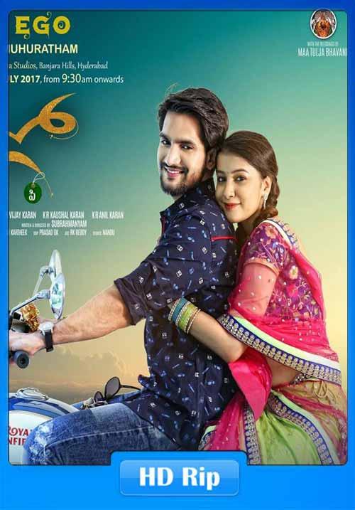 Ego 2018 720p Telugu HDRip ESub x264 | 480p 300MB | 100MB HEVC Poster