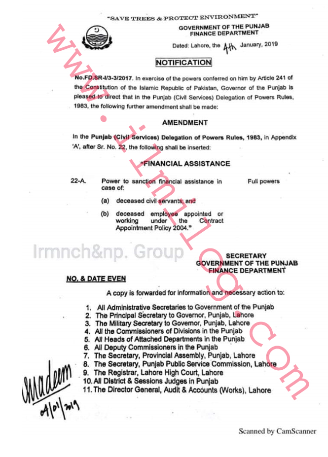 Notification Financial Aid Office Punjab Amendment for Deceased