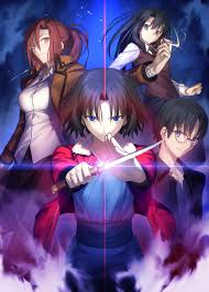 Ranh Giới Hư Không: Khu Vườn Tội Lỗi - Kara no Kyoukai: The Garden of Sinners (2008)