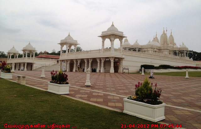 BAPS Swaminarayan Temple in Atlanta