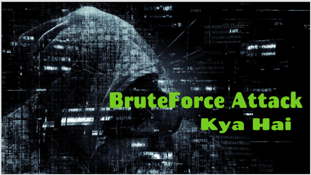 Bruteforce Attack Kya Hai ?